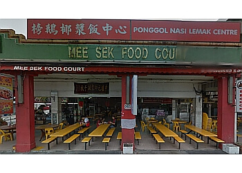 Mee Sek Foodcourt