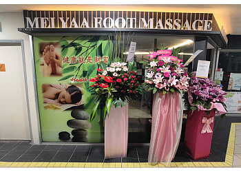 Mei Yaa Foot Massage