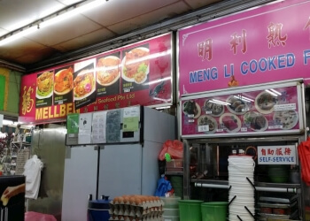 3 best seafood restaurants in pasir ris threebestrated mellben seafood thecheapjerseys Gallery