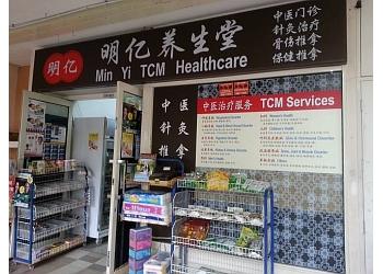 Min Yi TCM Healthcare