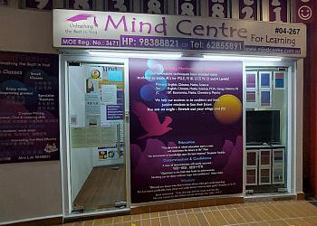 Mind Centre Pte Ltd.