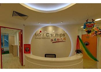 MindChamps Chinese PreSchool @ Cecil Street