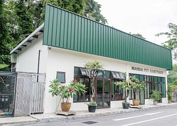 Mount Pleasant Veterinary Centre (Mandai)
