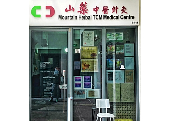 Mountain Herbal TCM Medical Centre