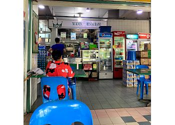 Mukmin Restaurant