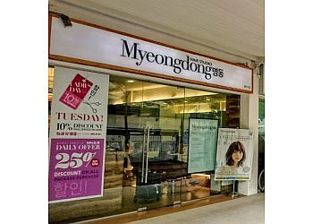Myeongdong Hair Studio