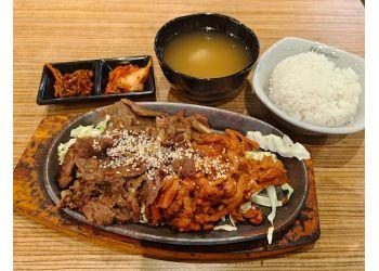 Foodfare @ AMK Hub