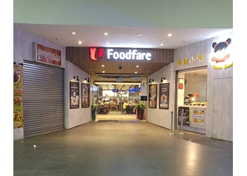 NTUC Foodfare Co-operative Ltd.