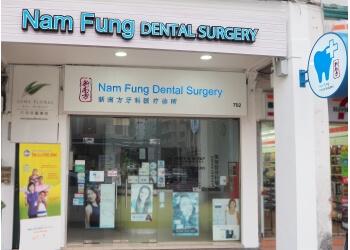 Nam Fung Dental Surgery