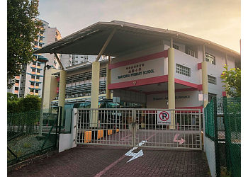 Nan Chiau Primary School