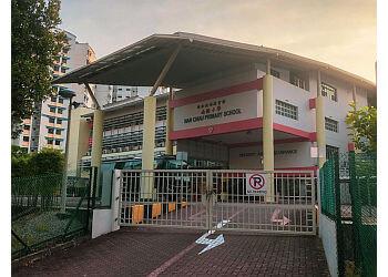 3 Best Primary Schools in Sengkang - ThreeBestRated