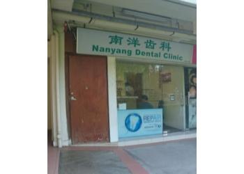 Nanyang Dental Clinic