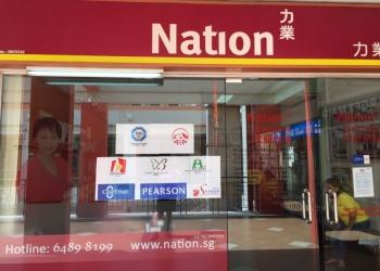 Nation Employment Pte Ltd.
