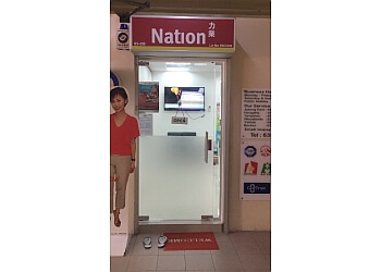 Nation Employment Pte. Ltd.