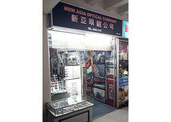 New Asia Optical Co