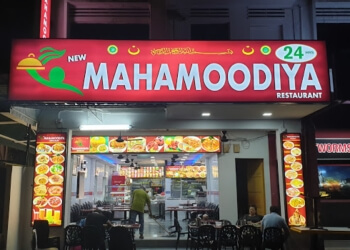 New Mahamoodiya Restaurant Pte Ltd.