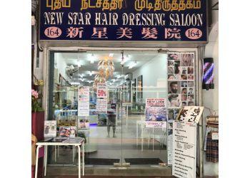 New Star Hairdressing Salon