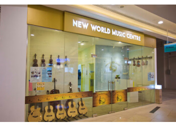 NEW WORLD MUSIC CENTRE