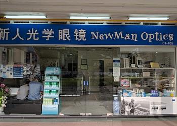 Newman Optics Pte. Ltd.