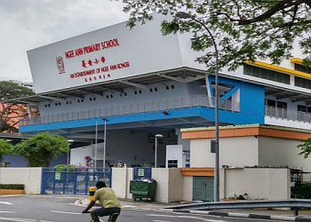 Ngee Ann Primary School