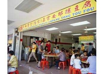 Ngee Fou Restaurant