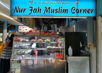 Nur Fah Muslim Corner