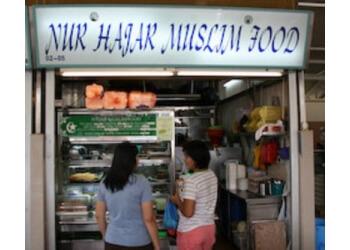 Nur Hajar Muslim Food