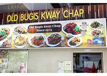 Old Bugis Kway Chap