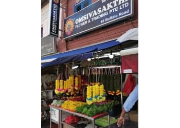 Omsivasakthi Flower & Trading Pte. Ltd.
