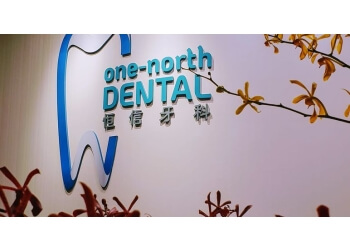One-North Dental