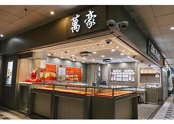 One Ounce