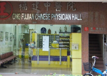 Ong Fujian Chinese Physician Hall