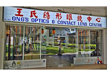 Ong's Optics & Contact Lens Centre