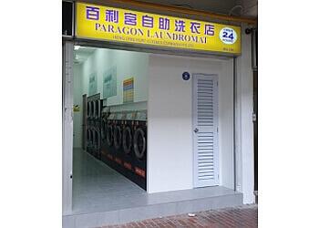 Paragon Laundromat