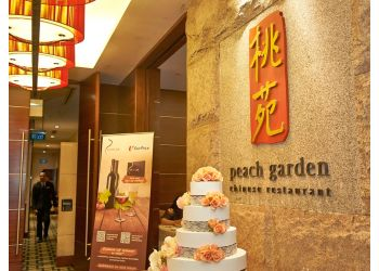 Peach Garden Chinese Restaurant Catering