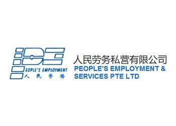 People's Employment & Services Pte Ltd