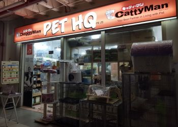 Pet HQ Pte Ltd