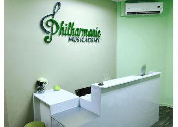 Philharmonic Musicademy