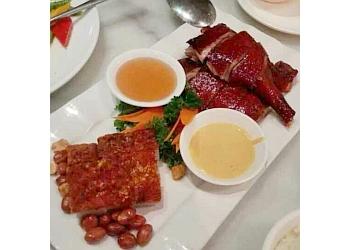 Pin Zhen Chinese Restaurant
