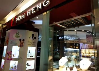 Poh Heng (Tampines Mall)