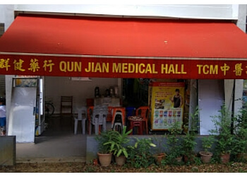 Qun Jian Medical Hall