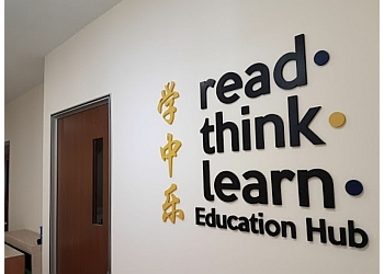 Read Think Learn Education Hub