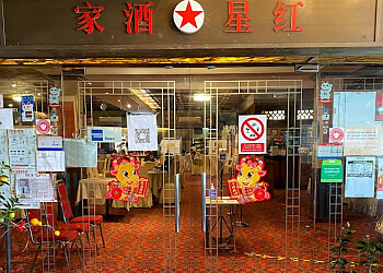 Red Star Restaurant