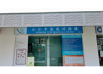 RenRen TCM Wellness Clinic