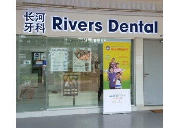 Rivers Dental Clinic