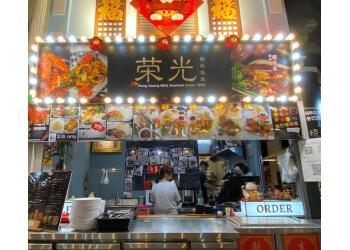 Rong Guang BBQ Seafood