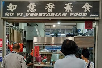 Ru Yi Vegetarian Food