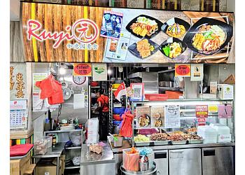 Ruyi Yuan Vegetarian