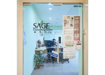 SAGE Counselling Centre