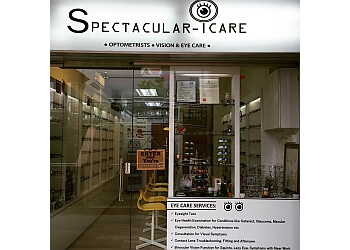 SPECTACULAR-ICARE
